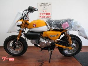 ホンダ/モンキー125国内正規車両