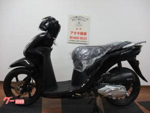 ホンダ/Dio110国内正規車両