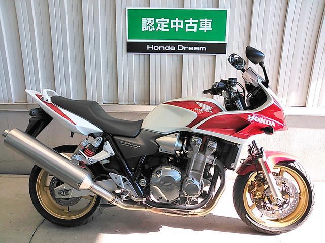 ホンダ CB1300Super ボルドールの画像(兵庫県