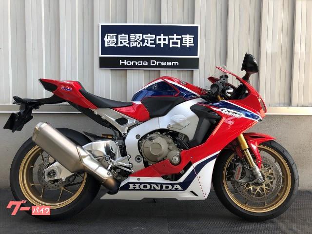 ホンダ CBR1000RRの画像(兵庫県