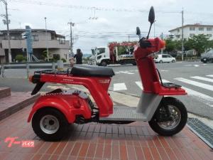ホンダ/ジャイロX 後期モデル前後タイヤ新品