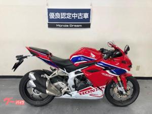 ホンダ/CBR250RR 優良認定中古車