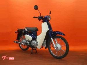 ホンダ/スーパーカブ50 国内生産 最新現行モデル