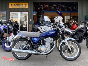 ヤマハ/SR400 Final Edition 新車 ダルパープリッシュブルーメタリック