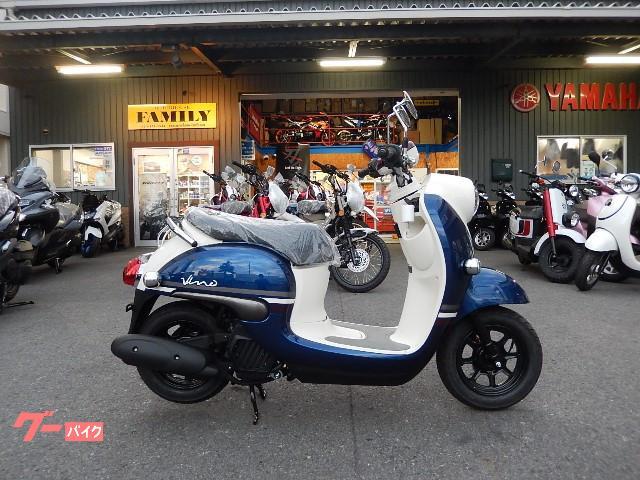 ヤマハ ビーノ 新車 最新モデルの画像(和歌山県