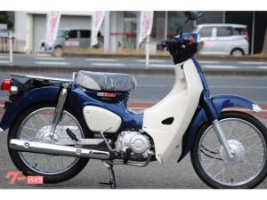 ホンダ/スーパーカブ110 国内正規新車 アーベインデニムブルー
