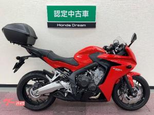 ホンダ/CBR650F 認定中古車