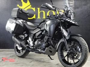 スズキ/V-ストローム250 新車 ABSモデル3ラゲッジシステム付き