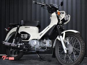 ホンダ/クロスカブ110 JA45型