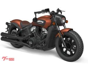 INDIAN/スカウト ボバー MY2021 アイコンカラー バーントオレンジメタリック