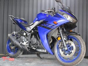 ヤマハ/YZF-R25 ブルー リアキャリア付き