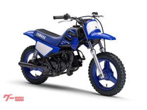 ヤマハ/PW50 最新2021年モデル