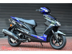 ヤマハ/シグナスX 2021Monster Energy Yamaha MotoGP Edition