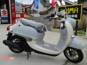 ヤマハ/ビーノ 最新モデル