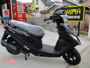 スズキ/アドレス125 最新モデル