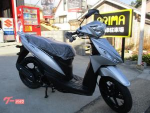 スズキ/アドレス110 最新モデル コンビブレーキ