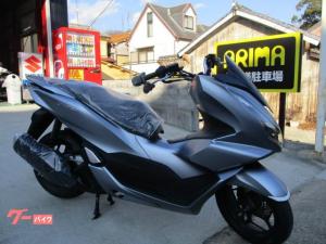 ホンダ/PCX 2021年最新モデル