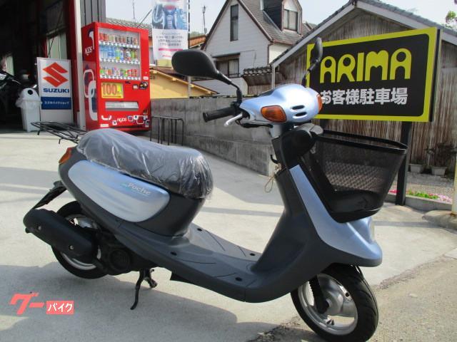 ヤマハ JOGポシェ バッテリー新品 フロントタイヤ新品の画像(兵庫県