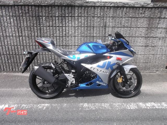 スズキ GSX-R125の画像(奈良県