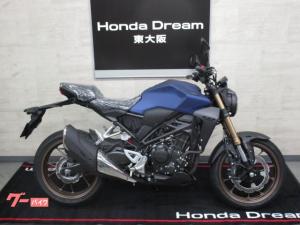 ホンダ/CB250R