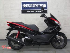 ホンダ/PCX150 Special Edition/