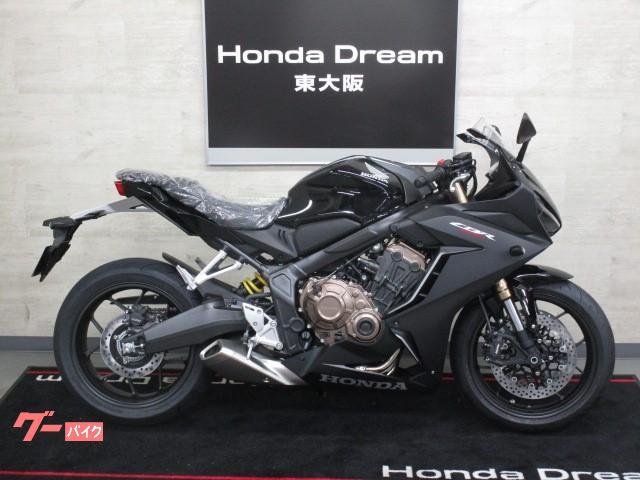 ホンダ CBR650Rの画像(大阪府