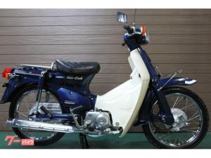 ホンダ/スーパーカブ90カスタム HA02