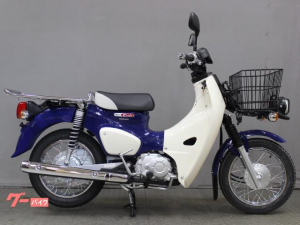 ホンダ/スーパーカブ50プロ 国産 最新モデル