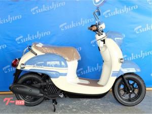 ヤマハ/ビーノ 最新モデル 新車