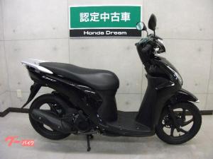 ホンダ/Dio110