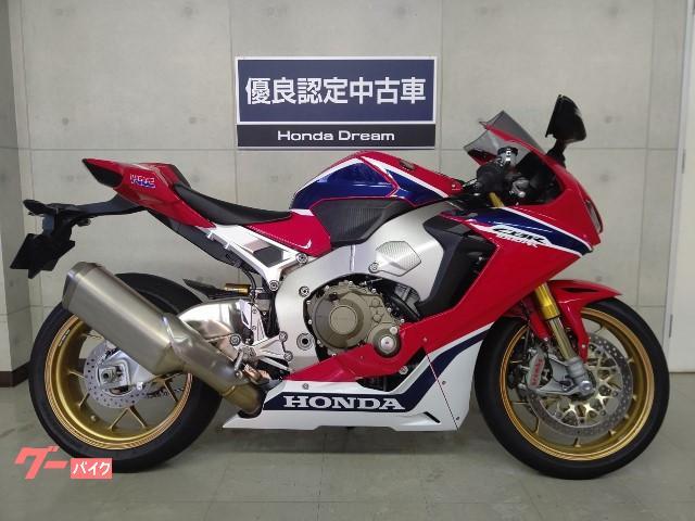 ホンダ CBR1000RRの画像(大阪府