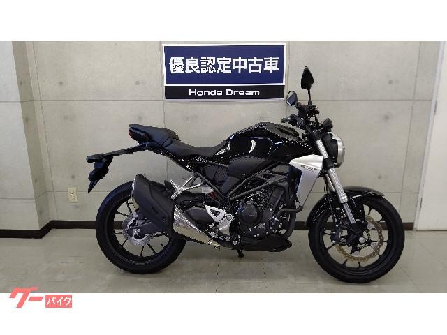 ホンダ CB250Rの画像(大阪府