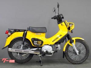 ホンダ/クロスカブ110 20年モデル 国内仕様 新車