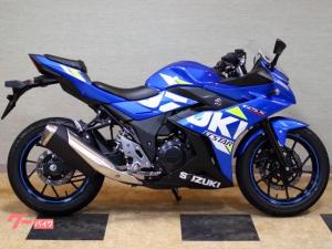 スズキ/GSX250R MotoGP ワンオーナー ヘルメットロック付