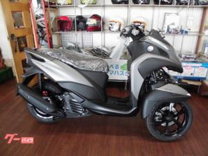 ヤマハ/トリシティ 125 ABS