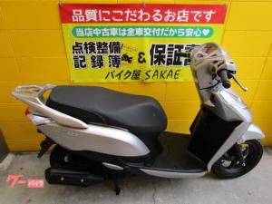 ホンダ/リード125 JF45モデル