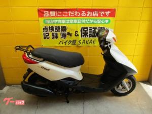 ヤマハ/AXISトリート SE53Jモデル