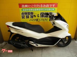 ホンダ/PCX150 KF18モデル