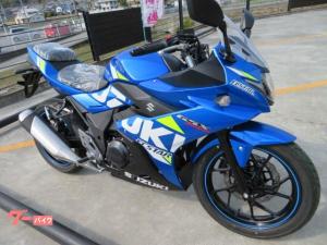 スズキ/GSX250R GPカラー 2020