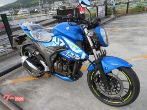 スズキ/GIXXER 250 2020