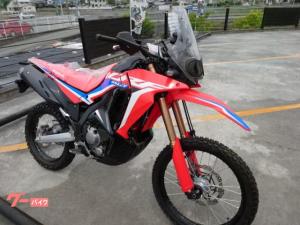 ホンダ/CRF250 ラリー <s> 2021