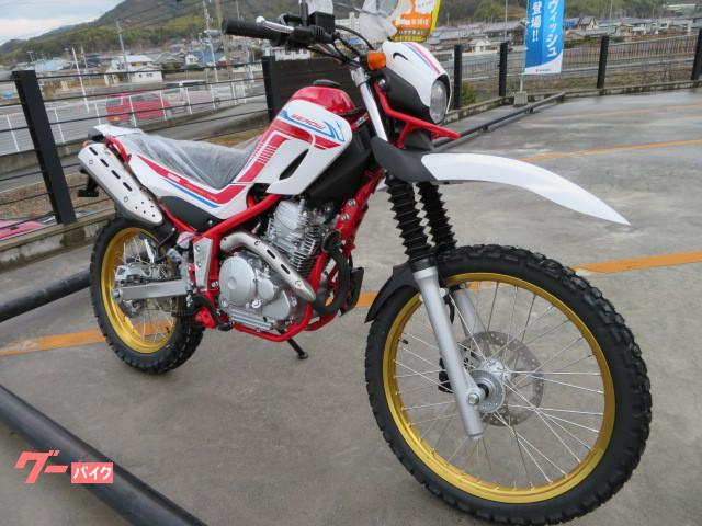 ヤマハ セロー250 FINAL EDITION sの画像(兵庫県