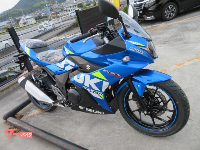 スズキ GSX250RABS 2021の画像(兵庫県
