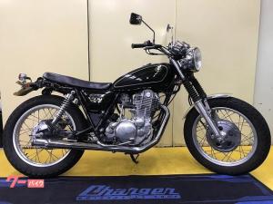 ヤマハ/SR500 最終型 ライトカスタム