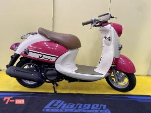 ヤマハ/ビーノ FI 2014年式