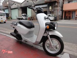 ホンダ/ベンリィ110フロントタイヤ新品