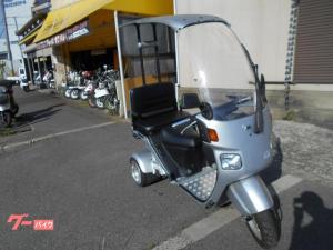 ホンダ/ジャイロキャノピー二人乗りトライク登録車
