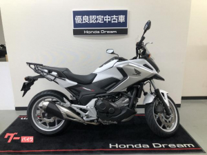 ホンダ/NC750X タイプLD 優良認定中古車