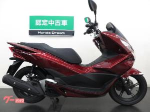 ホンダ/PCX 認定中古車