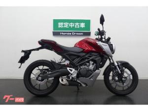 ホンダ/CB125R 認定中古車